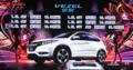 舒适大气 广汽本田首款SUV缤智VEZEL