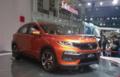 东本新SUV概念车成都车展发布 定名XR-V