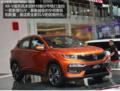 性能升级 疑似东风本田XR-V价格曝光 售12.88万起