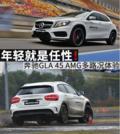 奔驰GLA级AMG操控