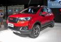 动力出色 哈弗小型SUV H1上市 售价6.89万-8.29万元