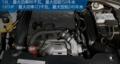 试驾雪铁龙C3-XR 发动机给力