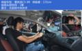 新SUV空间体验 雪铁龙C3-XR