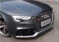 奥迪RS5 - 外形细节:车头