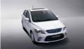 北汽EV200/ES210新能源汽车今日上市