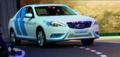 发动机表现出色 北汽ES210畅睿版上市 售价34.69万元