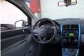 北汽EV200/ES210正式上市 售22.69万起 内饰大气