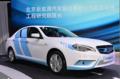 性能全面 北汽纯电动汽车ES210上市