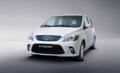 性能出色 北汽EV200/ES210上市 售13.69万元起