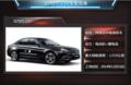 充电方便北汽ES210:国产纯电动汽车新高度