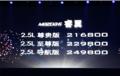 Mazda6睿翼4月12日上市 售21.68-24.98万