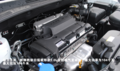 起亚狮跑:发动机动力系统不变