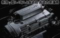 舒适可靠 搭载全新1.4与1.6引擎 国产现代i30明年推出