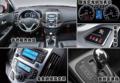 配置1.6和2.0引擎现代i30-10月上市