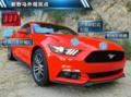 福特Mustang今日上市 预计42万元起售