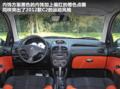 经济实惠-配置升级 试驾东风雪铁龙C2 1.6