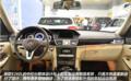 奔驰新E260L内饰大气