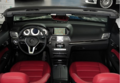 舒适安全 新一代梅赛德斯-奔驰E级轿车