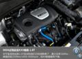 起亚傲跑3月12日上市 3种动力/10款车型