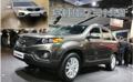 新发动机 新索兰托法兰克福车展发布