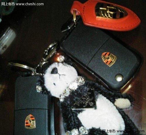 保时捷卡宴车钥匙