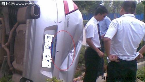 亲眼见证瑞麒g5车祸高清图片