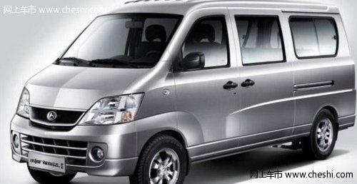 昌河福瑞达鸿运加长版车型介绍高清图片