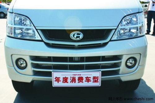 经济实惠车型首选 昌河福瑞达试驾 高清图片