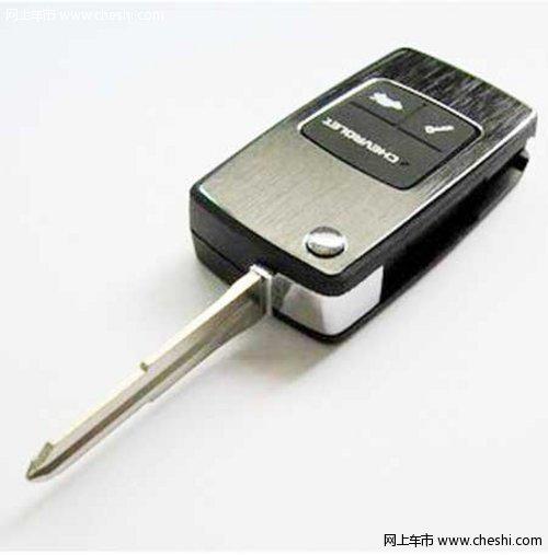 钥匙拆掉,取出里面的防盗芯片,移放到新的折叠钥匙遥控器中就高清图片