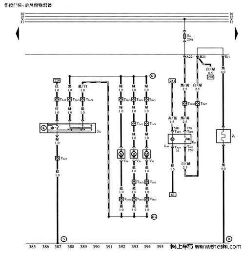 桑塔纳2000集控门锁电路图