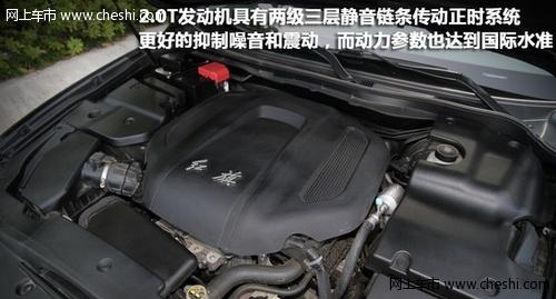 自主打造发动机平台 红旗h7 2.0t 为中国制造的实力代言