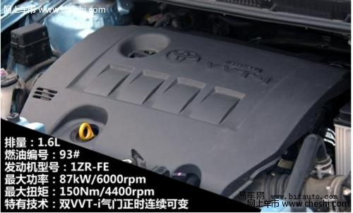 威驰动力性能 变速箱一般 发动机表现抢眼高清图片