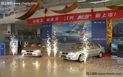 发动机高品质保证 揭开夏利N3 畅销的奥秘高清图片
