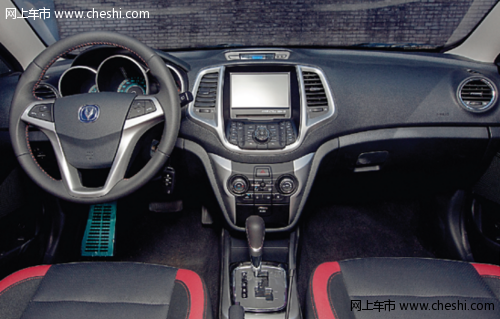 操控出色 长安致尚XT首款高性能两厢运动轿跑