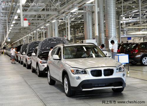 X1收获质量大奖 铁西工厂助宝马在华全面提速