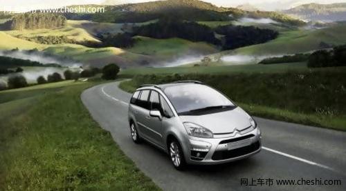 做了一些改动,雪铁龙新Logo也在2011款车型上应用.另外,2011高清图片