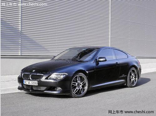 AC Schnitzer推出宝马6系改款车性能升级版