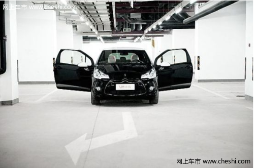 动态硬朗巡航舒适 试驾体验雪铁龙DS3