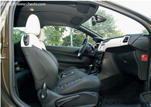 DS3 1.6L - 前排座椅及空间