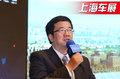 吴松:中国市场销量第一 自主品牌时代来临