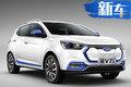 江淮iEV7S电动SUV 10月上市 综合续航251km