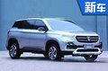 宝骏全新SUV造型曝光 外观酷似揽胜极光