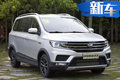 斯威X3 SUV将搭CVT变速箱 预计6.5万元起售