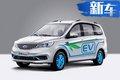开瑞K60EV首款纯电SUV将上市 采用七座布局