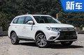 广汽三菱欧蓝德2.0L荣耀版上市 售价16.98万元
