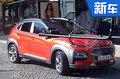 现代全新小型跨界SUV谍照 竞争日产Juke