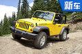 Jeep新一代牧马人内饰图曝光 增压+混合动力