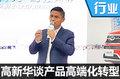 奇瑞新瑞虎7上市 高新华谈产品高端化转型