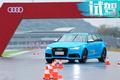 难忘的Audi Sport嘉年华