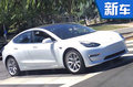 特斯拉Model3白色版谍照曝光 7月上市